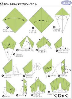 Origami ( keterampilan melipat kertas )
